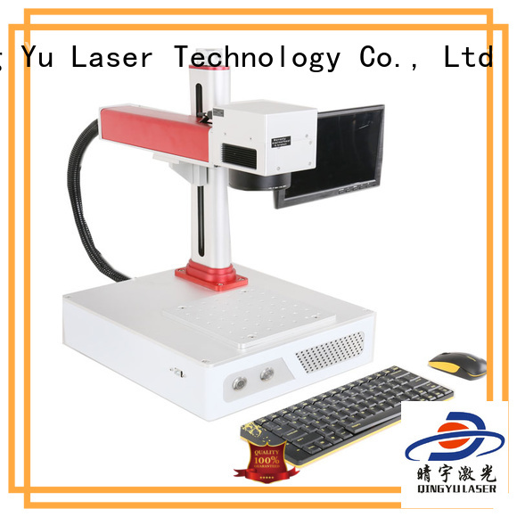 Qingyu laser marking companies series for cloth