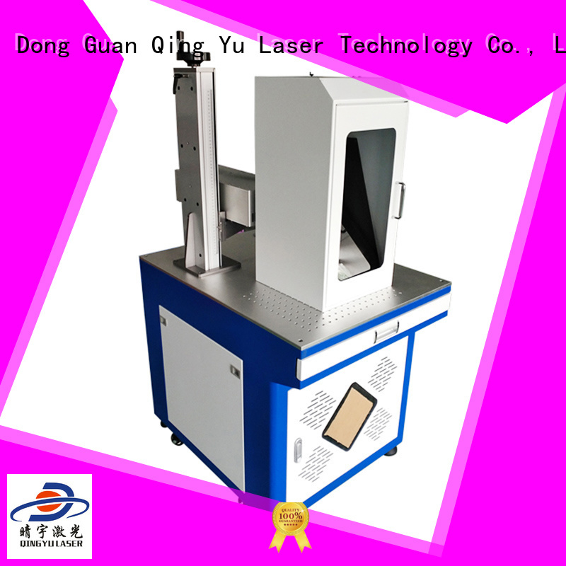 Qingyu laser marking machine supplier series for leather