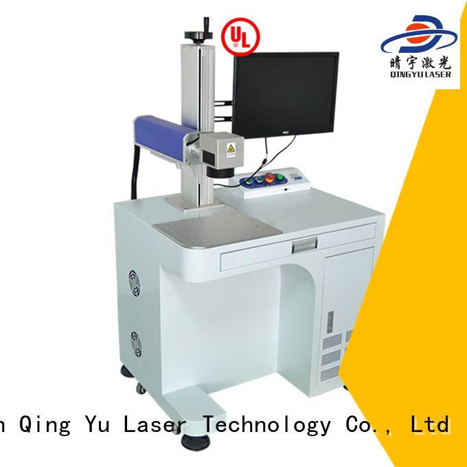 Qingyu high precise affordable laser marking machine manufacturer for meter