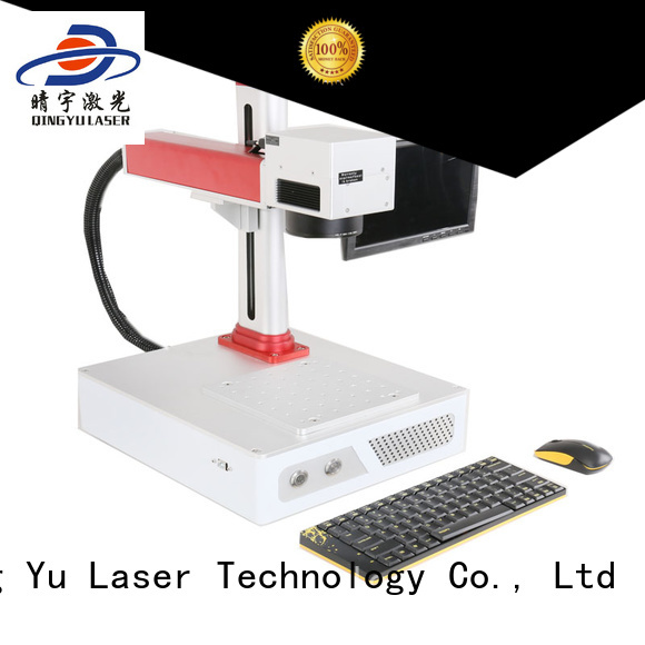 Qingyu portable laser marking equipment series for electronic
