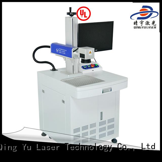 affordable laser marking machine customized for beverage Qingyu