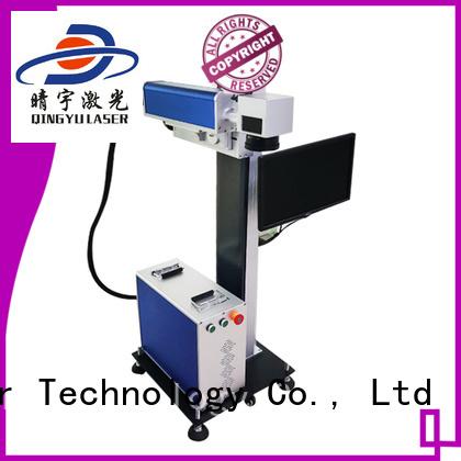 Qingyu laser marker manufacturer for electronic