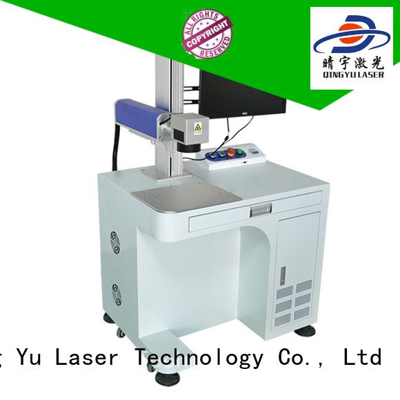 Qingyu high speed laser marking machine series for food