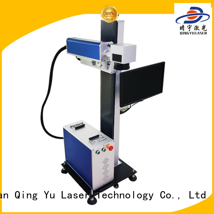 Qingyu portable affordable laser marking machine customized for leather