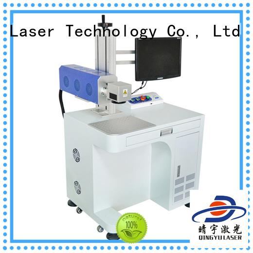 Qingyu marking machine manufacturer for electronic