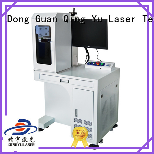 Qingyu laser marking machine manufacturers customized for leather