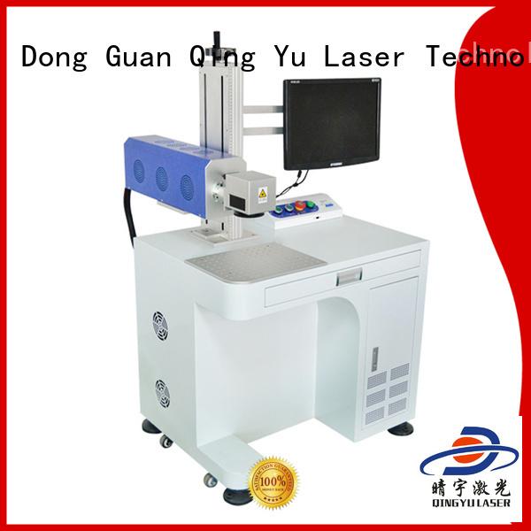 Qingyu portable mini laser marking machine for cloth