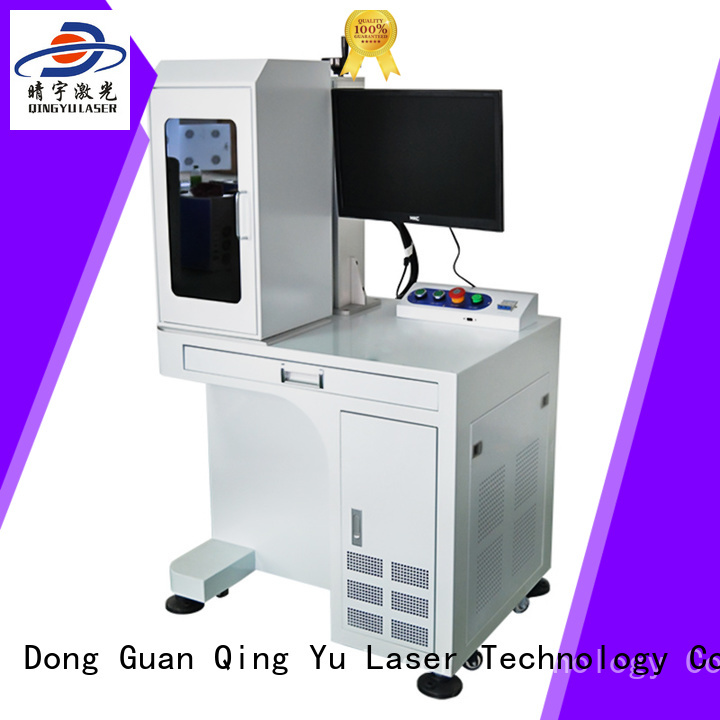 Qingyu portable laser marking equipment series for beverage
