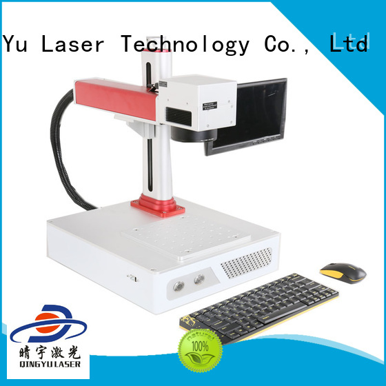 Qingyu high speed laser marking machine manufacturers manufacturer for leather