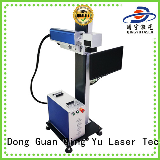 Qingyu high precise laser marker customized for electronic