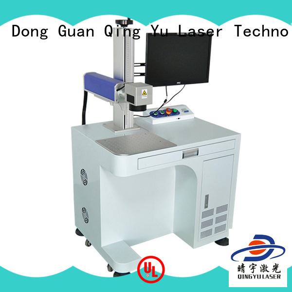 Qingyu high speed laser marking companies manufacturer for cloth