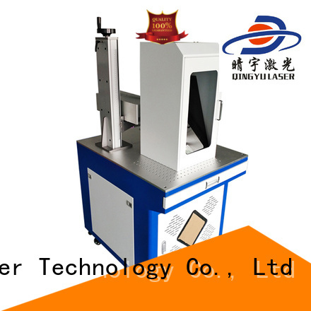 portable laser marking machine series for cloth