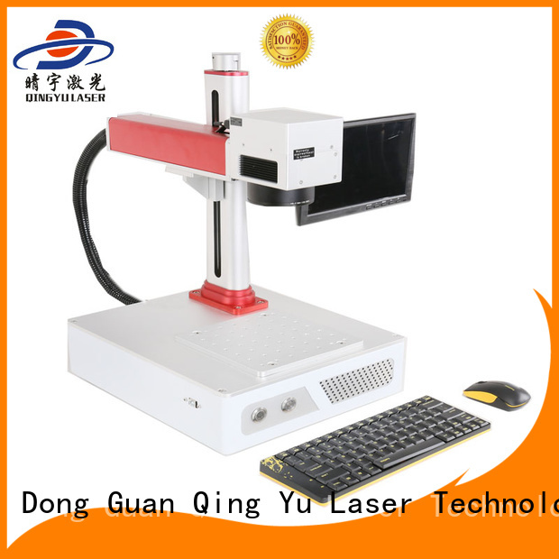 Qingyu high speed laser marking equipment series for leather