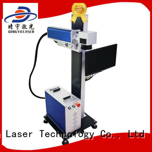 Qingyu laser marking equipment customized for beverage