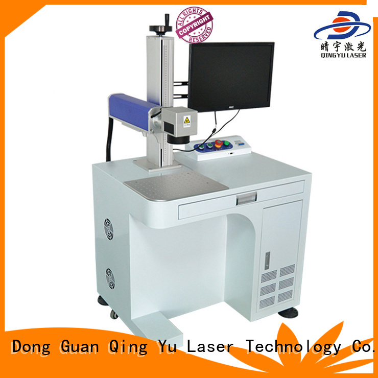high precise laser marking machine cost supplier for cloth