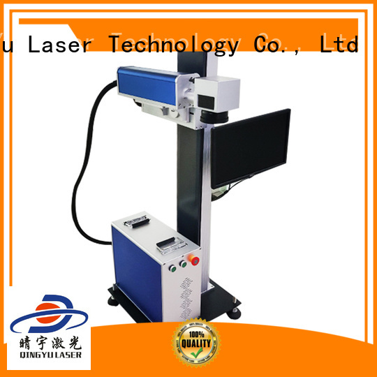 Qingyu stable best laser marking machines supplier for electronic