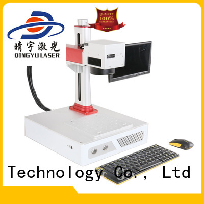 Qingyu stable laser marking equipment series for cloth