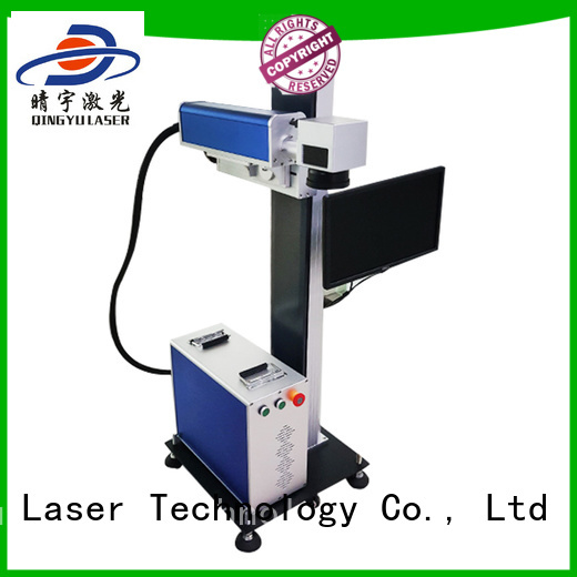 Qingyu portable LCD laser repair machine supplier for beverage
