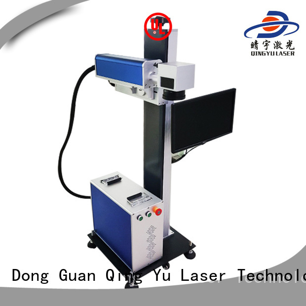 high precise marking machine series for electronic