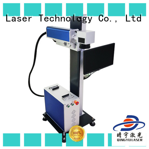 high precise laser marking machine cost manufacturer for meter