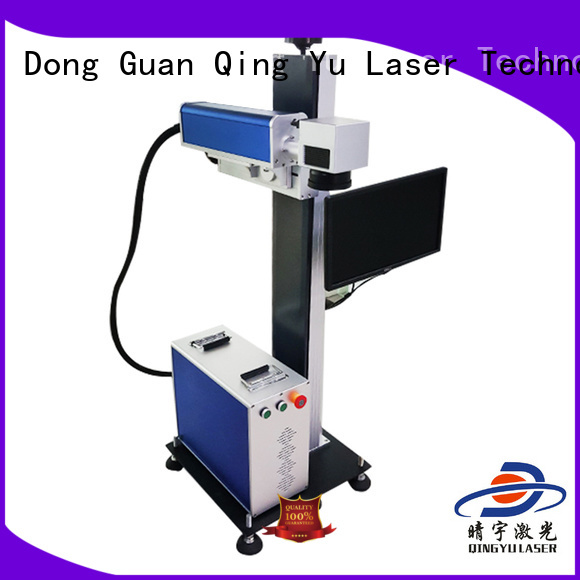 Qingyu stable laser marking companies supplier for food