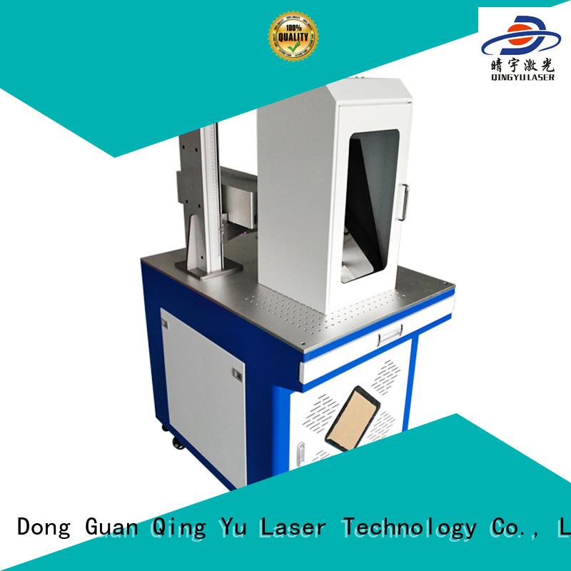 portable laser marking machine for meter Qingyu