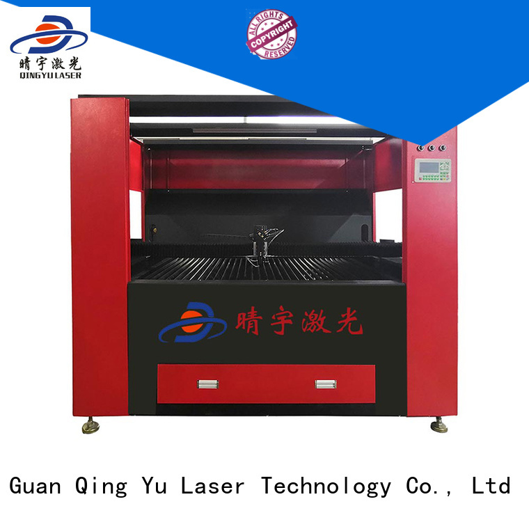 Qingyu reliable laser engraving machine promotion for glass