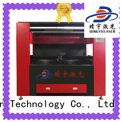 Qingyu laser cutting machine factory price for paper