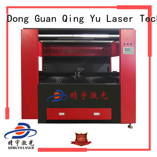 Qingyu durable laser cutting machine manufacturer for paper