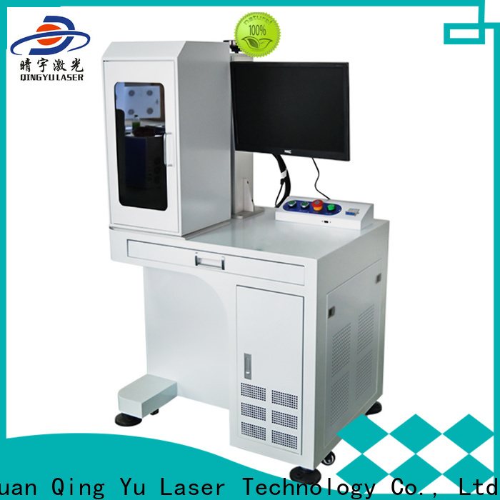 Qingyu portable laser marking equipment series for meter