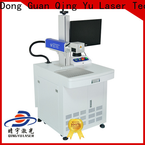 Qingyu laser marking machine customized for meter