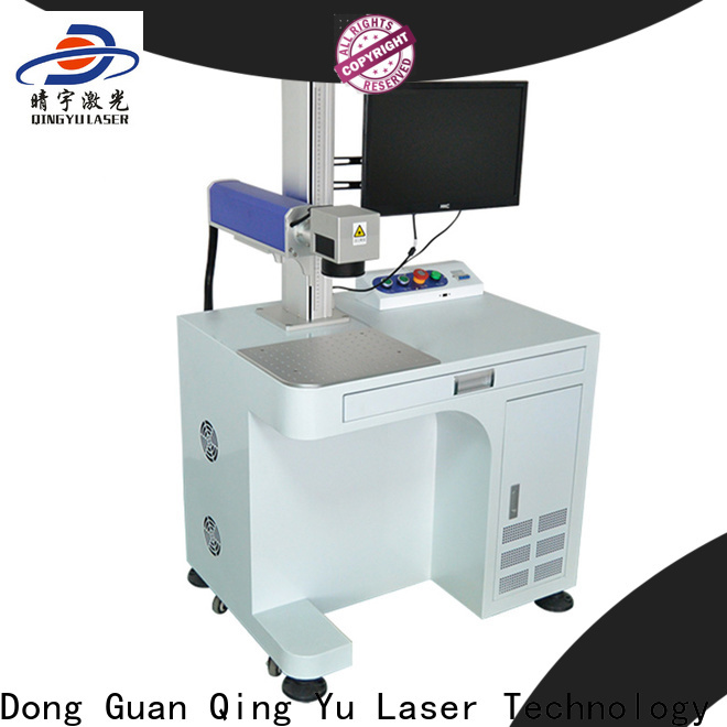 Qingyu stable laser marking equipment customized for food
