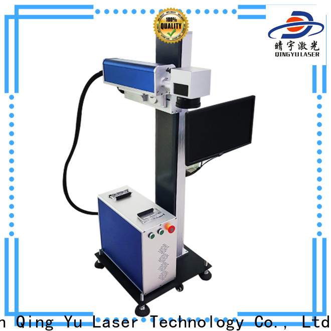 high precise best laser marking machines manufacturer for food