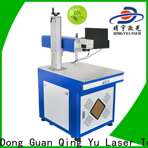 Qingyu high speed laser marker series for beverage