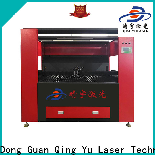 Qingyu high speed laser engraving machine promotion for rubber