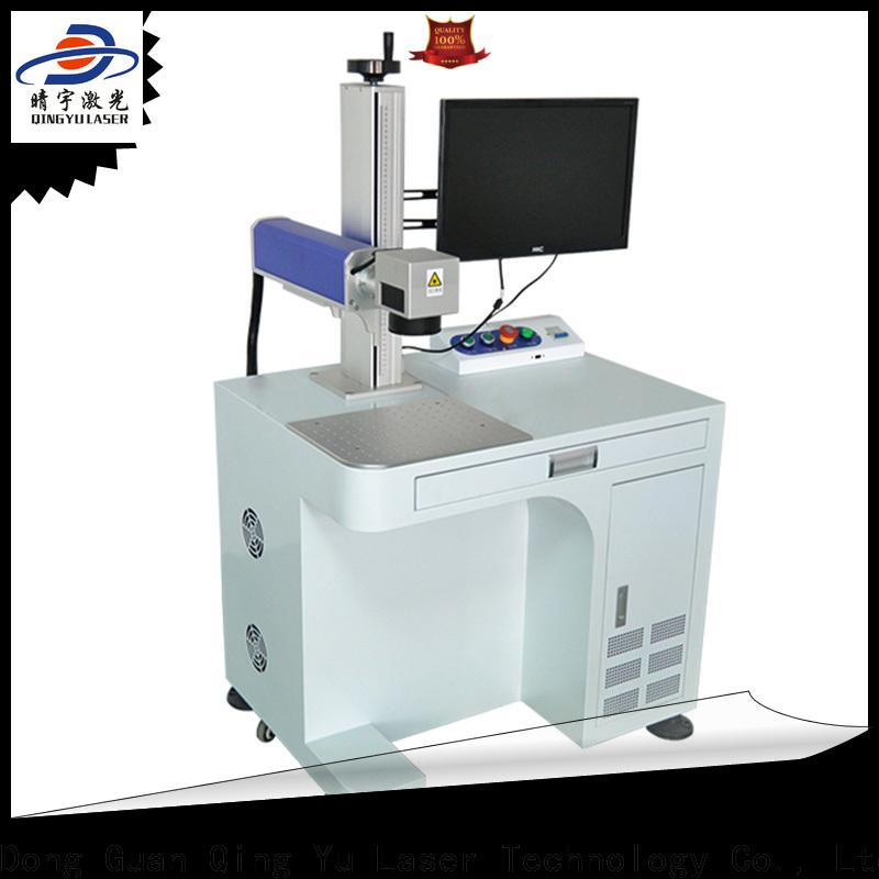 Qingyu affordable laser marking machine manufacturer for cloth