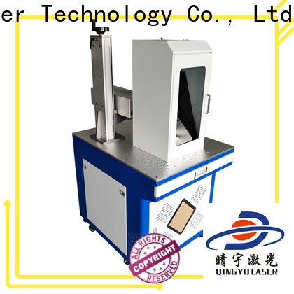 Qingyu laser marking machine customized for cloth