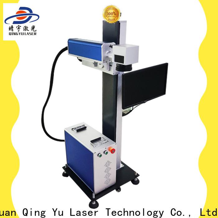 Qingyu laser marking machine customized for meter