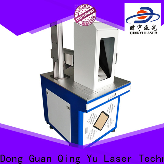 Qingyu high speed laser marking equipment supplier for electronic