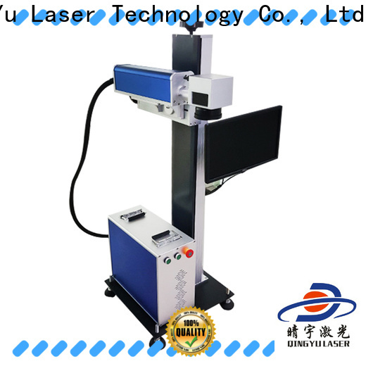 Qingyu laser marking machine manufacturers manufacturer for leather