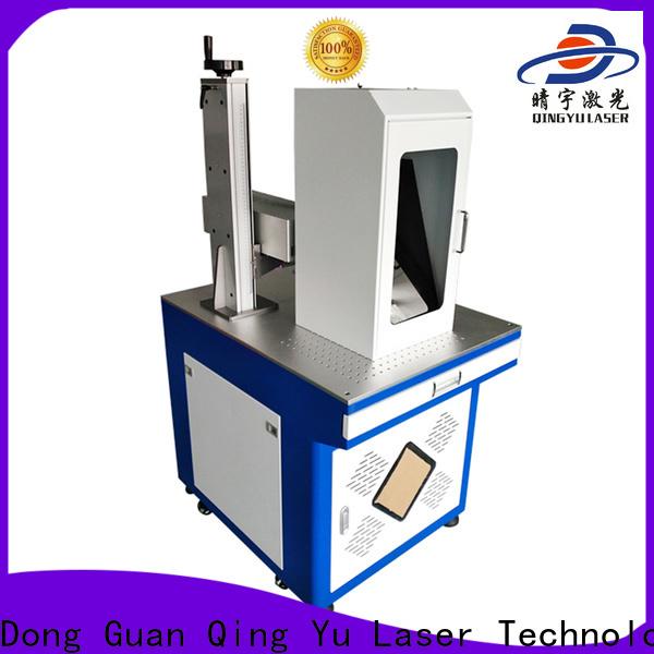 Qingyu laser marking equipment customized for leather