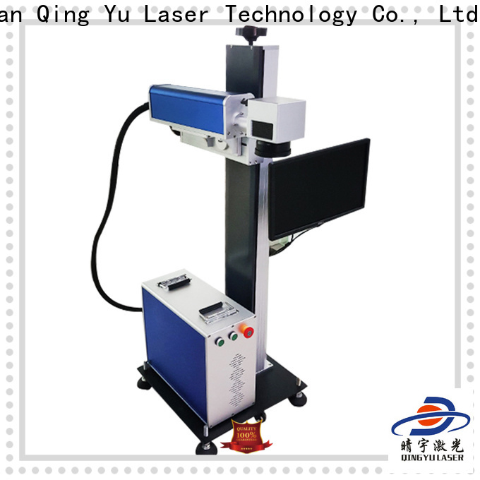 high speed affordable laser marking machine manufacturer for meter