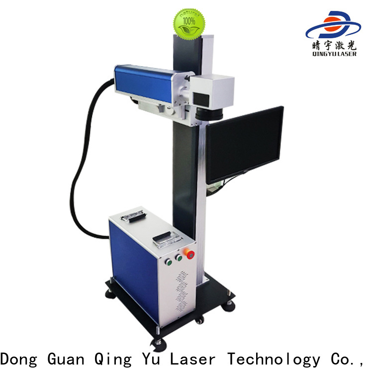 Qingyu high speed laser marking machine supplier customized for food
