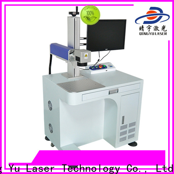 Qingyu stable affordable laser marking machine customized for cloth