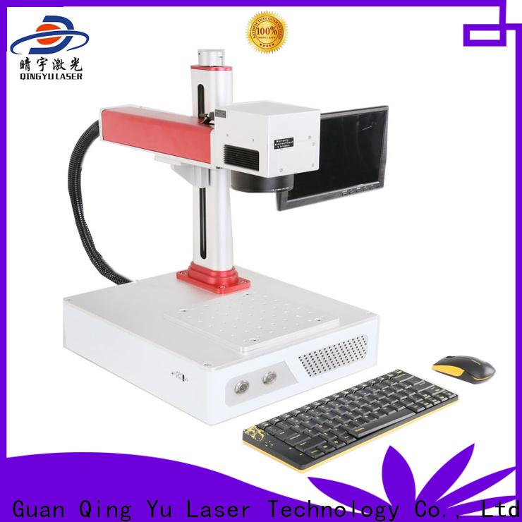 Qingyu laser marker series for meter