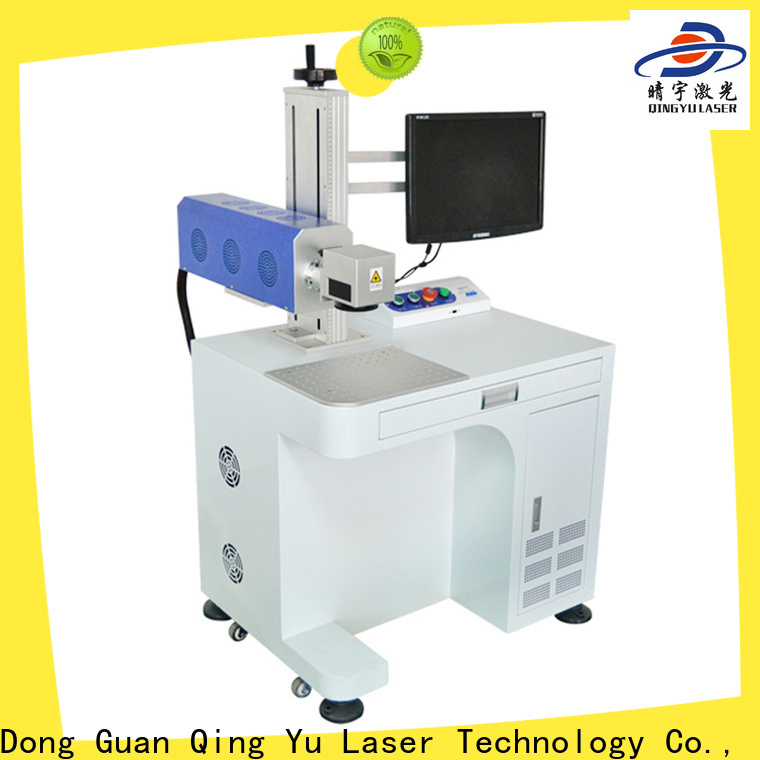 Qingyu high speed affordable laser marking machine series for food
