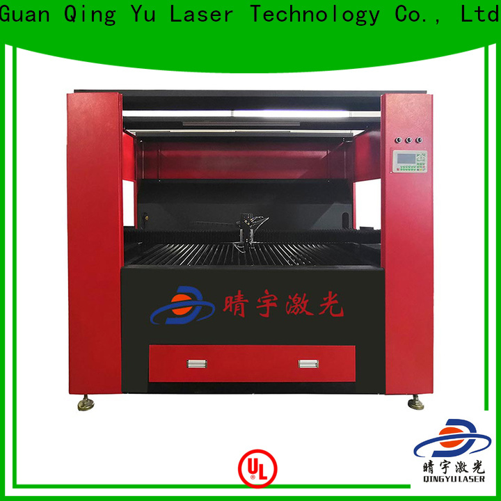 Qingyu wood laser engraving machine directly sale for paper
