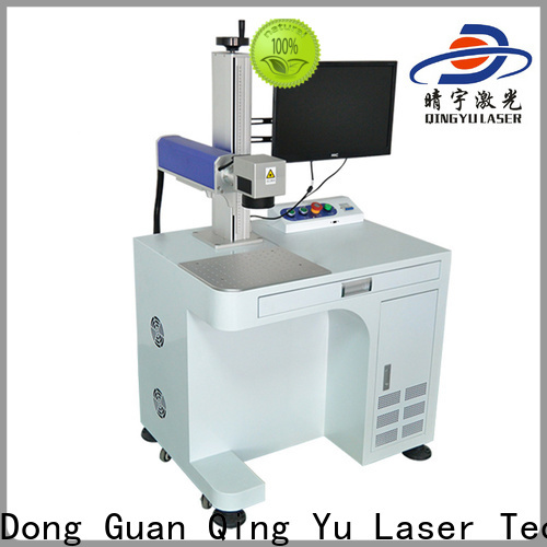 Qingyu laser marking machine customized for leather