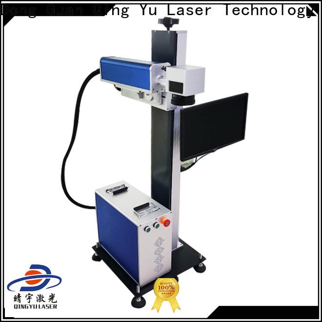 Qingyu affordable laser marking machine supplier for cloth