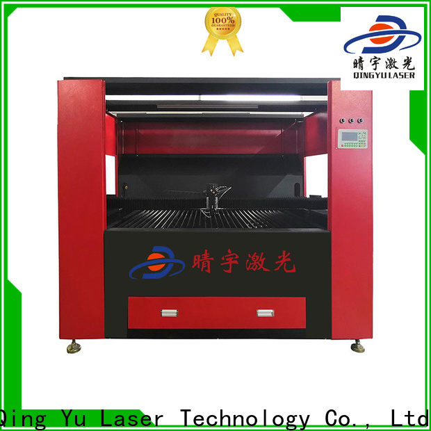Qingyu high speed laser engraving machine factory price for cards